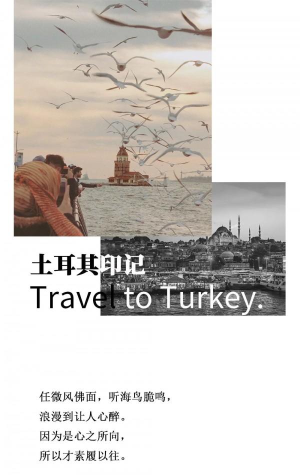 卓多姿夏季新品 贪恋你的风情,梦幻土耳其