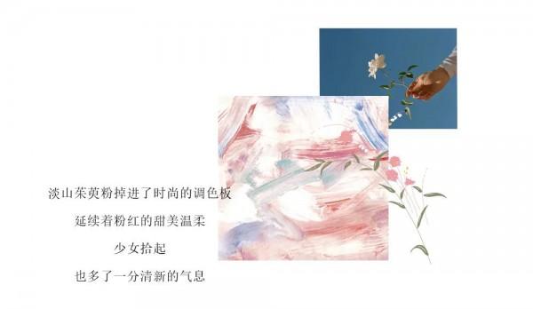 betu潮搭 飛舞的調色板Flying palette