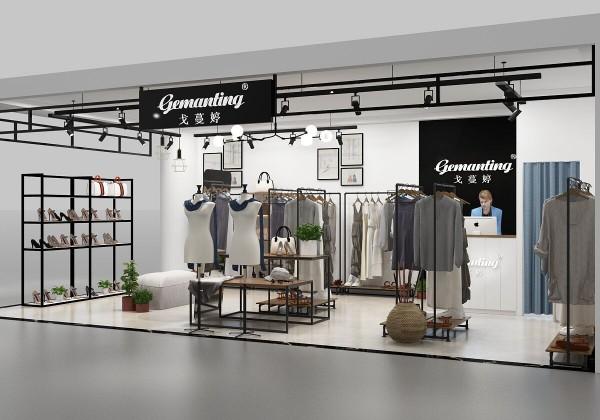 四月好消息!熱烈祝賀戈蔓婷女裝山東新店盛大開業!