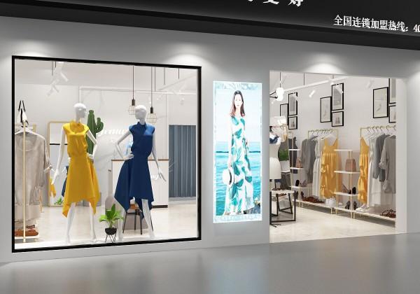 热烈祝贺戈蔓婷女装与内蒙古松先生成功签约合作!预祝新店开业大吉!