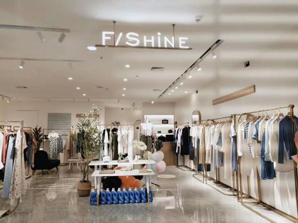 恭贺方示女装在四月7家店成功开业!预祝生意兴隆,开业大吉!