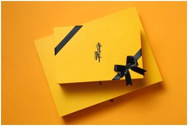 专访寺库品牌和国际公关副总裁司徒慧文:抢占风口 共赢未来