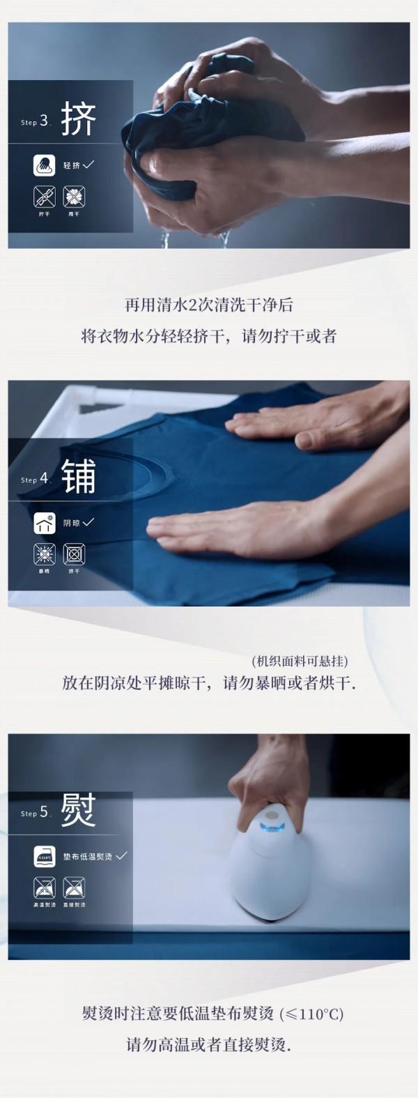 桑蚕丝衣服怎么洗怎么护理 桑蚕丝衣服的优点好处