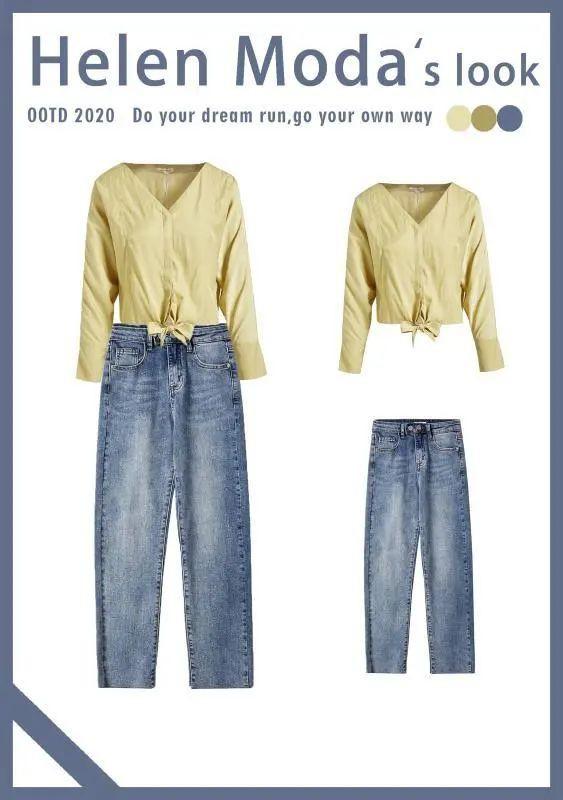 浅杏色搭配什么颜色好看 芒果黄上衣搭配什么下装