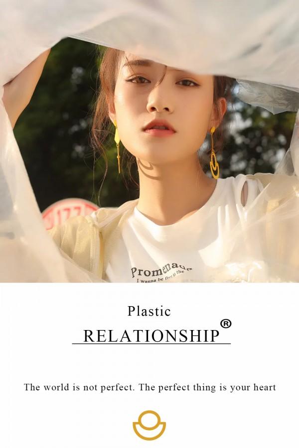 """我和""""他"""" 好像只是""""塑料关系""""!"""