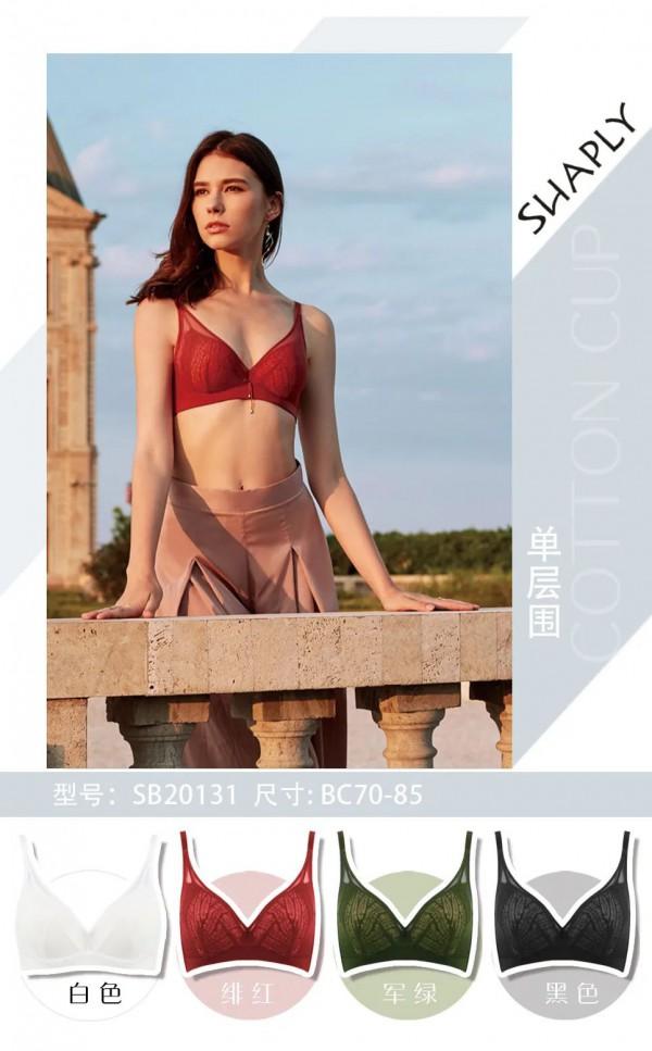 莎蓮妮內衣新品上市 輕薄內衣抵過夏日暖風