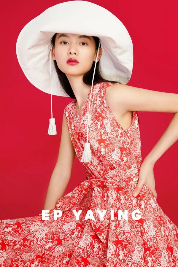 EP雅瑩 - ELEGANT.PROSPER