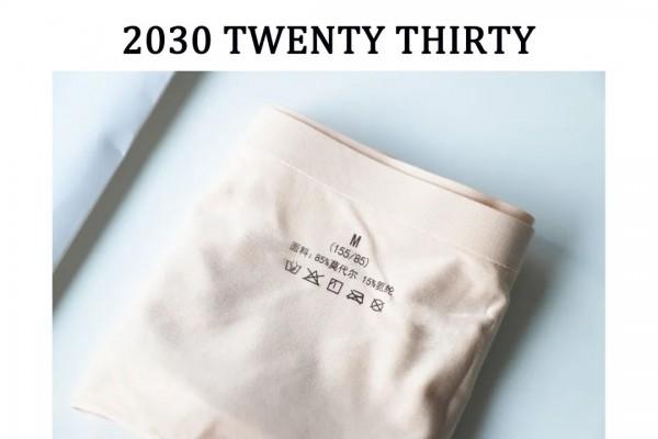 大学毕业送同学什么礼物好 2030时尚内衣暖心礼相送