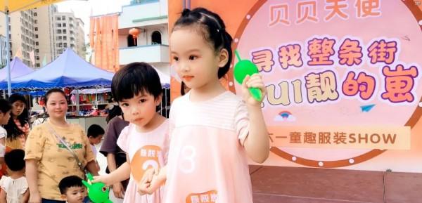 卡貝魚攜手茂名貝貝天使尋找這條街最靚的崽童裝走秀活動圓滿成功!