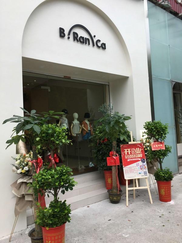 热烈祝贺Branca童装湖南岳阳新店开业!
