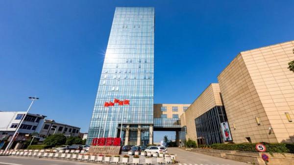 罗蒙新零售安徽滁州琅琊区白云商厦店盛大开业