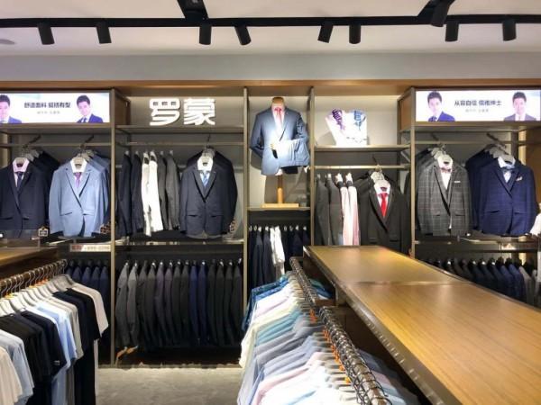 罗蒙新零售上海嘉定清河路店盛大开业