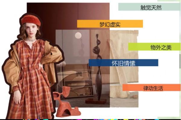 Rabiyi · INVITATION 2020秋冬新品發布會7月1日盛大召開!