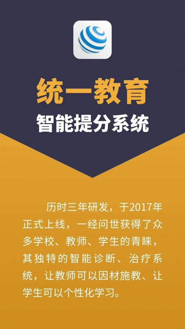 巴蒂米澜郑州体验店周年店庆 福利活动来袭