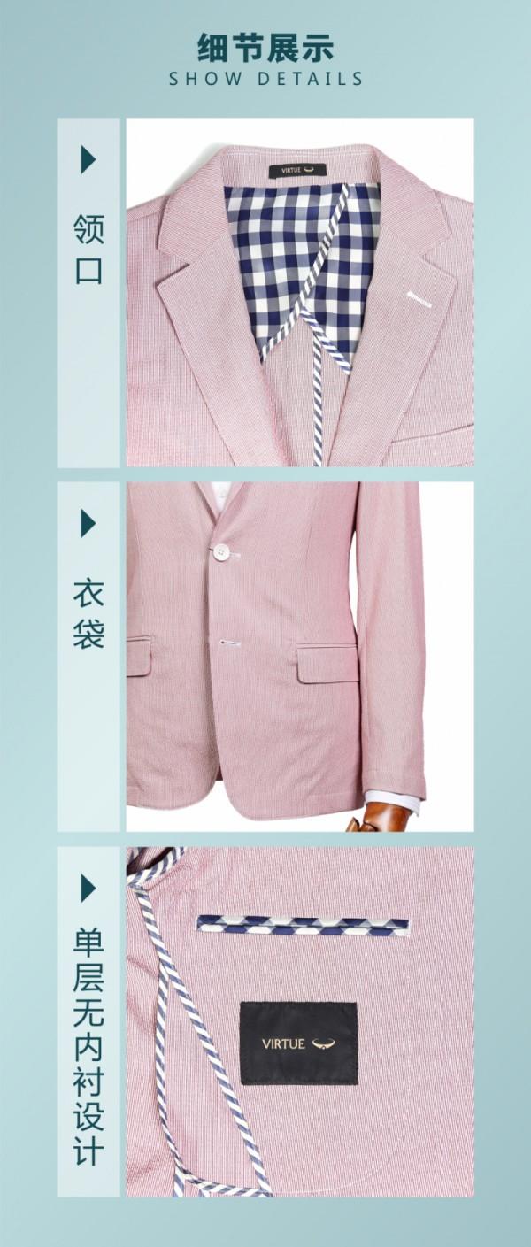 富紳V定制丨新品來襲 為夏天而生的輕薄無里西服