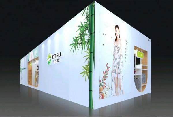 深圳天竹邀约您:与健康同行,与时尚为伍