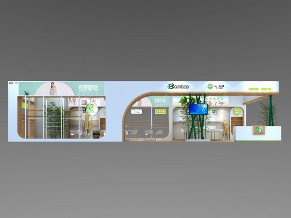 深圳天竹健康生活馆受邀大湾区国际针织博览会!期待您的莅临!