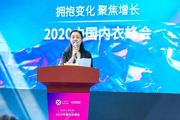 第15屆SIUF深圳內衣展盛大開幕,全產業鏈齊聚共襄行業盛舉