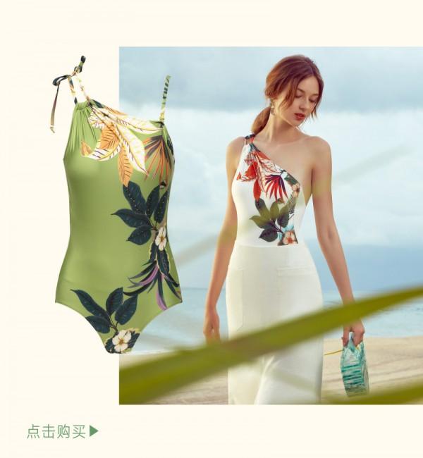 买泳衣怎么选到适合自己的款式 伊维斯泳衣大上新