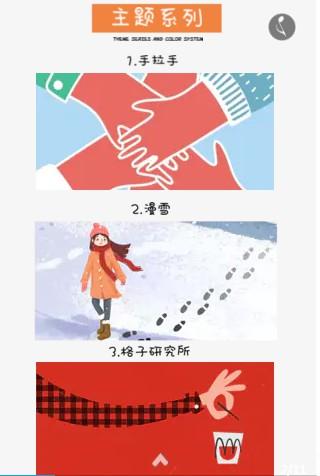 YANSSON言苼记原创设计品牌2020冬【冬季多巴胺】新品发布会盛大召开!