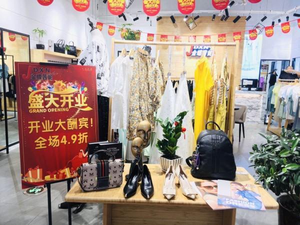 金蝶茜妮新店7月25日开业!感谢周小姐的信任!