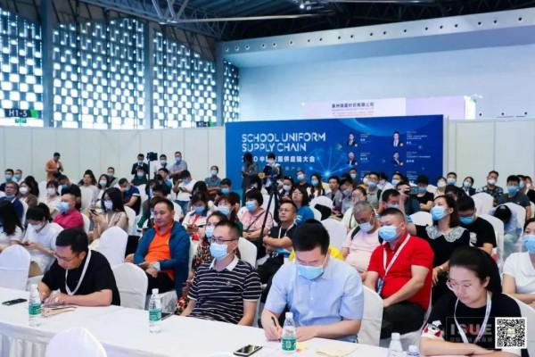 凝聚信心 承载重托 | 2020上海国际校服•园服展完美收官