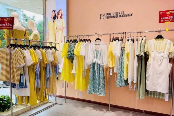 恭喜联营品牌YANG样女装双店齐开,国内门店遍地开花!