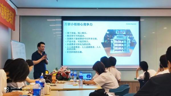 中国·琦瑞德泽:苏南句容集合店新店开业&总部老师赋能终端培训会