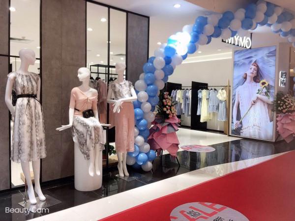 恭贺:MYMO女装与阚先生成功签约合作!山东济宁新店盛大开业!