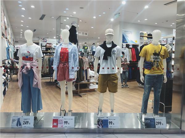 快时尚集团Boohoo涉嫌侵犯劳工权利 并被卷入与英国莱斯特疫情爆发有关的指控中