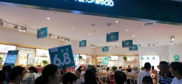 恭賀港莎山東滕州劉總新店盛大開業 開業業績30214元