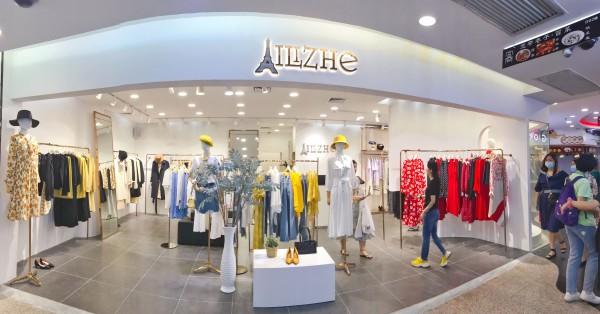 艾麗哲-Ailizhe