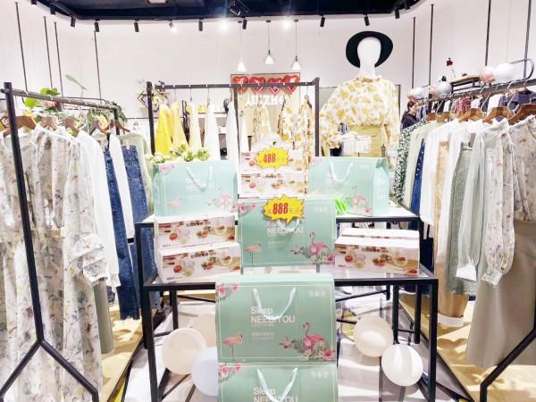 艾丽哲旗下加盟店恭贺品牌九周年庆 开展感恩回馈活动欢迎大家的到来!
