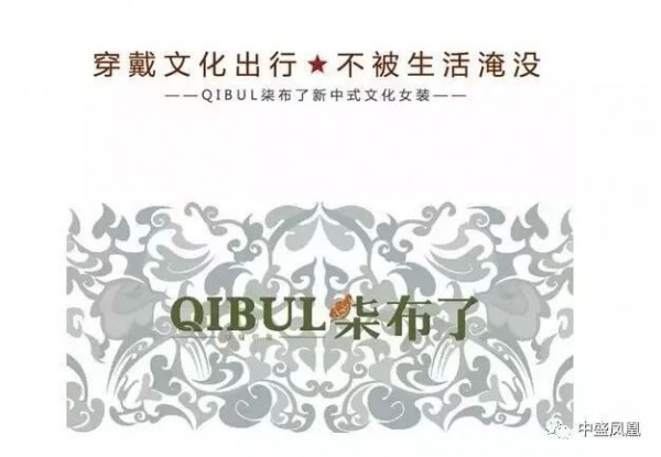 柒布了 - QLBUL