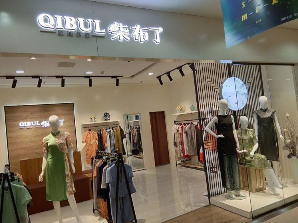 穿戴文化出行不被生活淹没 QIBUL柒布了新中式文化女装