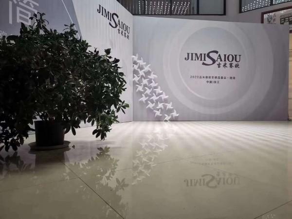 2020吉米賽歐冬裝品鑒會現已召開!歡迎廣大新老客戶蒞臨指導!