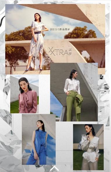 XXTRA质萃-2021SS新品发布会10月18日盛大召开 欢迎新老客户莅临