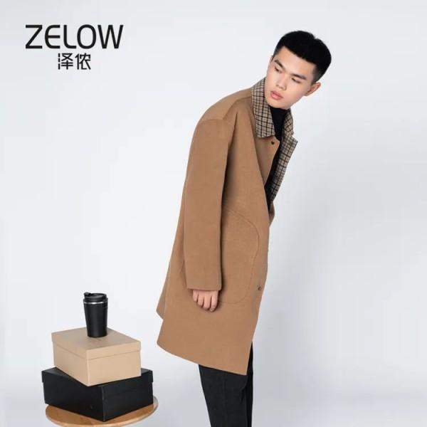 ZELOW泽农男装品牌新款 与你一起触摸温暖