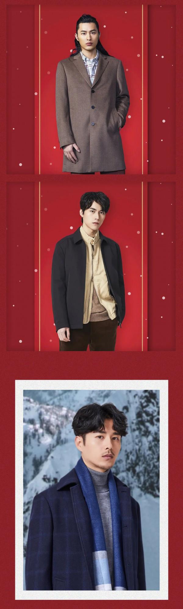 男生冬天怎么穿暖和又有型 步森幫你溫暖這個跨年