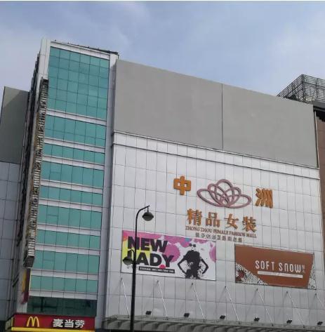 进货去哪里?杭州女装批发市场攻略