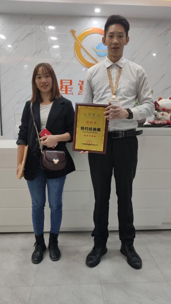 恭贺:广西南宁李女士与宾果童话成功签约合作!预祝2021年发发发!