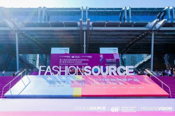 Fashion Source 2021春季展预登记通道正式开启