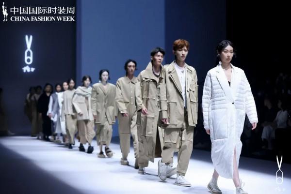 中国国际时装周秀场直击DAY5 | 自然,人类永恒的主题