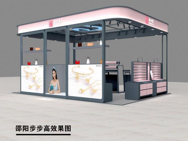 井の色饰品湖南邵阳步步高店将于4月16日开业!