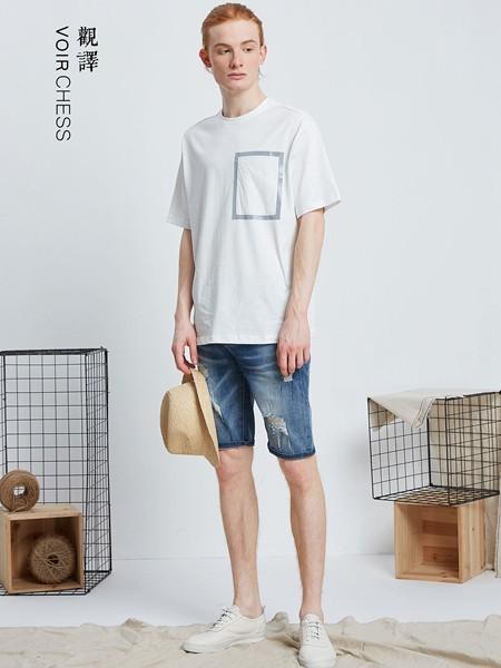夏天男生要入手T恤 简约百搭更好穿