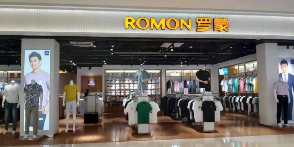 罗蒙-ROMON