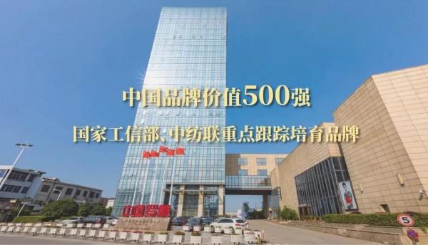 恭喜罗蒙新零售广西壮族自治区崇左江州万象汇店盛大开业
