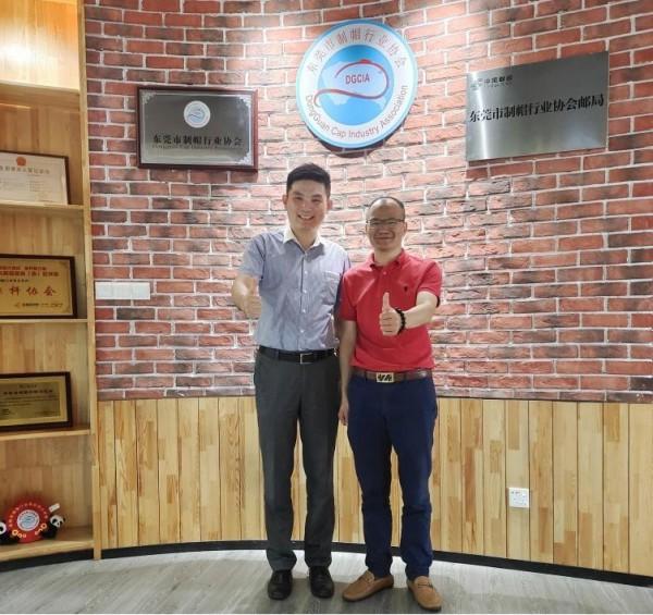 喜讯 | 东莞市制帽行业协会和上海帽子围巾手套展达成重要合作