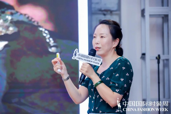2022春夏中国国际时装周巴黎娜丽罗荻2022秋冬流行趋势发布论坛落幕