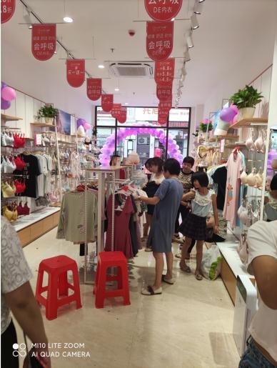 95后女生第一次创业开闺秘内衣加盟品牌店,收入超20万